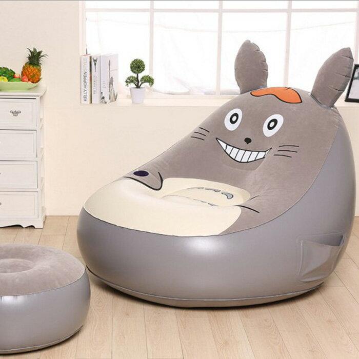 糖衣子輕鬆購【DZ0238】日式懶人椅龍貓植絨懶人充氣沙發椅客廳躺椅(沙發+腳蹬)