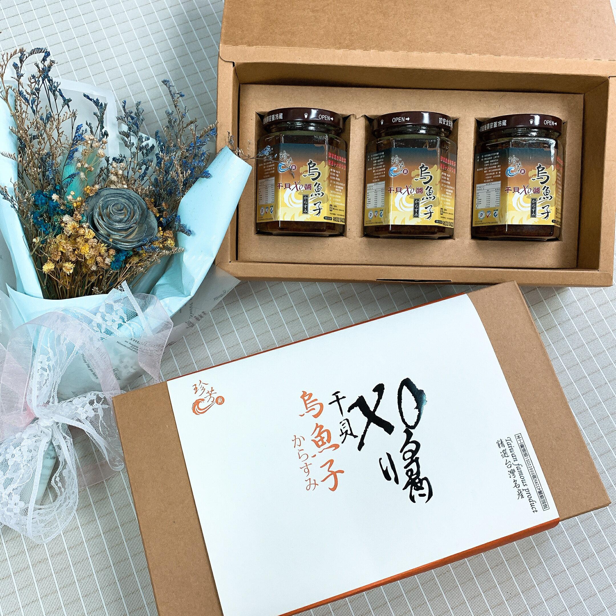 【端午送禮首選】珍芳烏魚子干貝XO醬三瓶裝禮盒 微辣|搭配肉粽的好夥伴 0