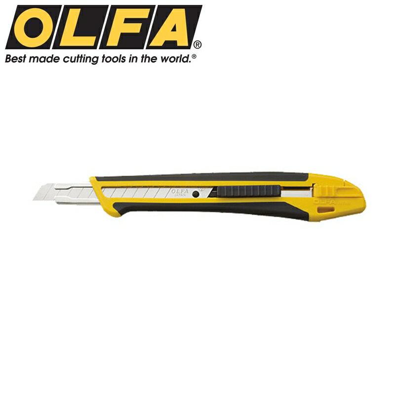 又敗家~ OLFA合金工具鋼刃198B美工刀 X系列舒適握把同XA~1美工刀 小美工刀小型