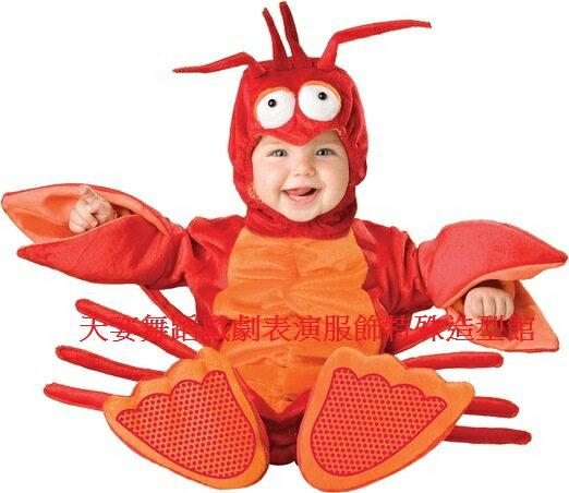 天姿舞蹈戲劇表演服飾特殊造型館:BABY011天姿訂製款可愛小螃蟹動物造型寶寶爬爬裝男女加厚嬰兒連身套裝