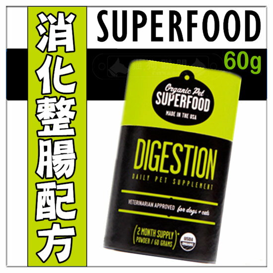 +貓狗樂園+ Organic Pet Superfood【藥食菇蕈。Digestion消化整腸】1015元