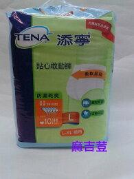 紙尿褲 包大人 康乃馨看護墊 尿片 濕巾使用
