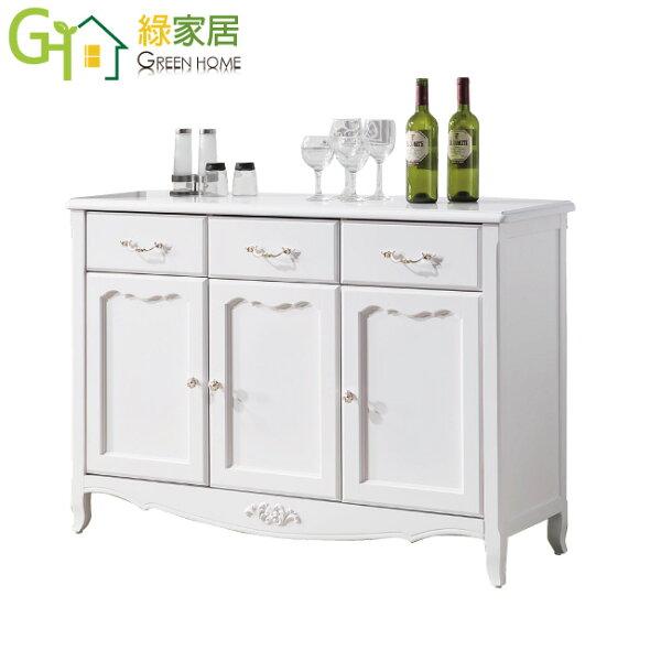 【綠家居】曼圖利歐式白4尺典雅餐櫃收納櫃