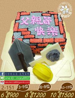 花郁甜品屋:水泥工立體造型蛋糕-6吋-花郁甜品屋2151