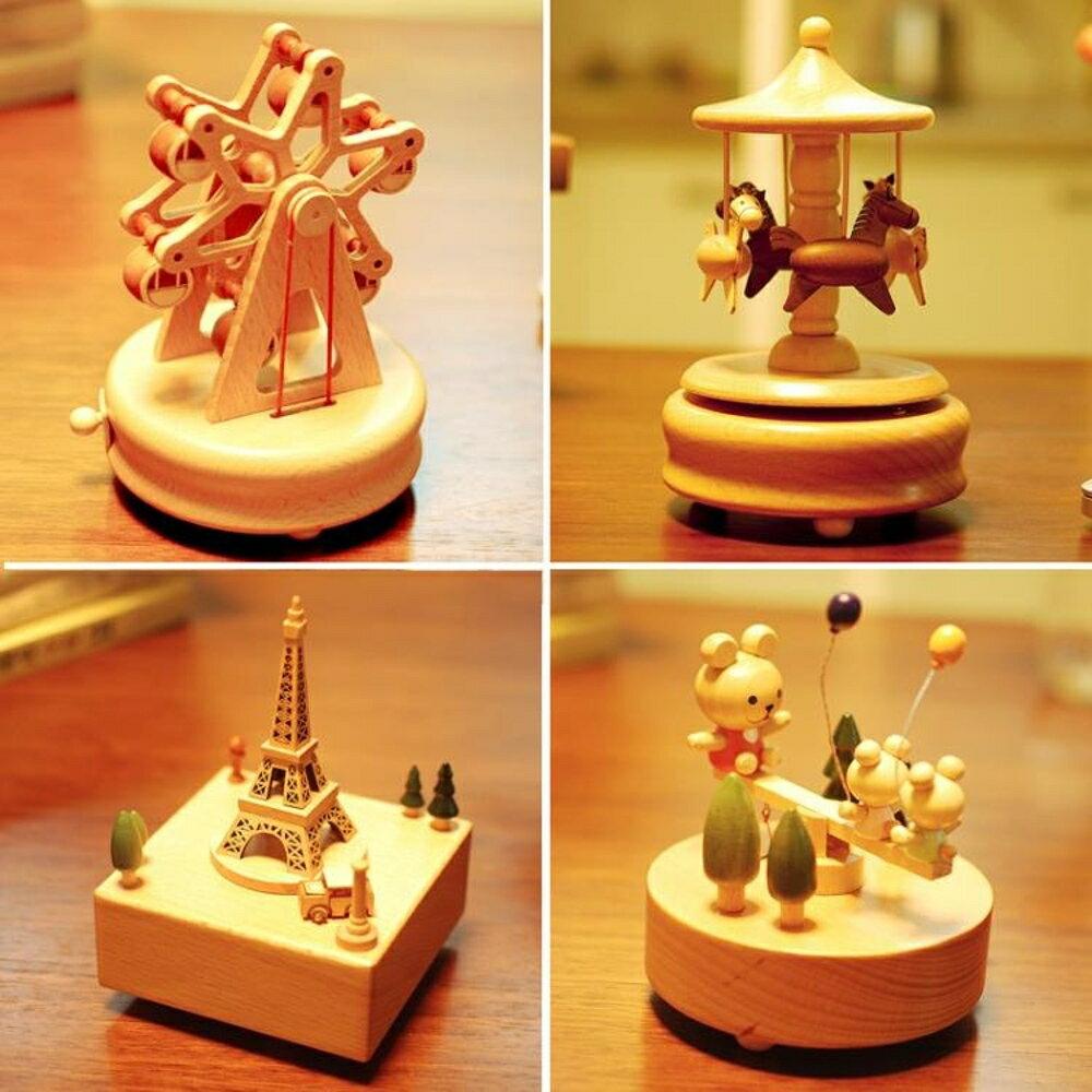 音樂盒八音盒旋轉木馬木質聖誕節情人節禮物