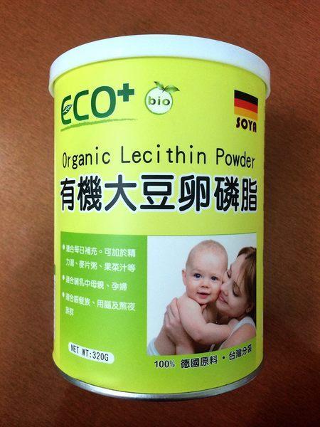 禾農 ECO 有機大豆卵磷脂 320g ~  好康折扣