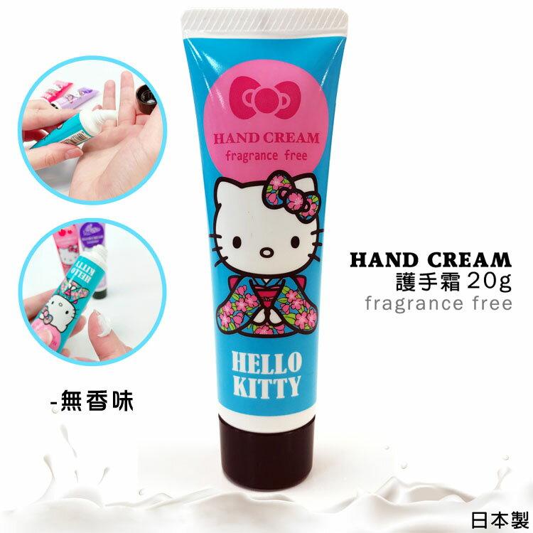 日本製 三麗鷗 凱蒂貓Hello Kitty HAND CREAM無香料護手霜20g 日本進口正版 986424