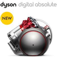 戴森Dyson到Dyson 戴森 CY29  V4 digital Absolute 圓筒式吸塵器 雙主吸頭款