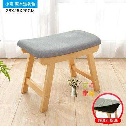 木板凳 小凳子矮凳家用創意可愛沙發換鞋凳小椅子實木小板凳布藝化妝凳子露露生活館【全館85折】