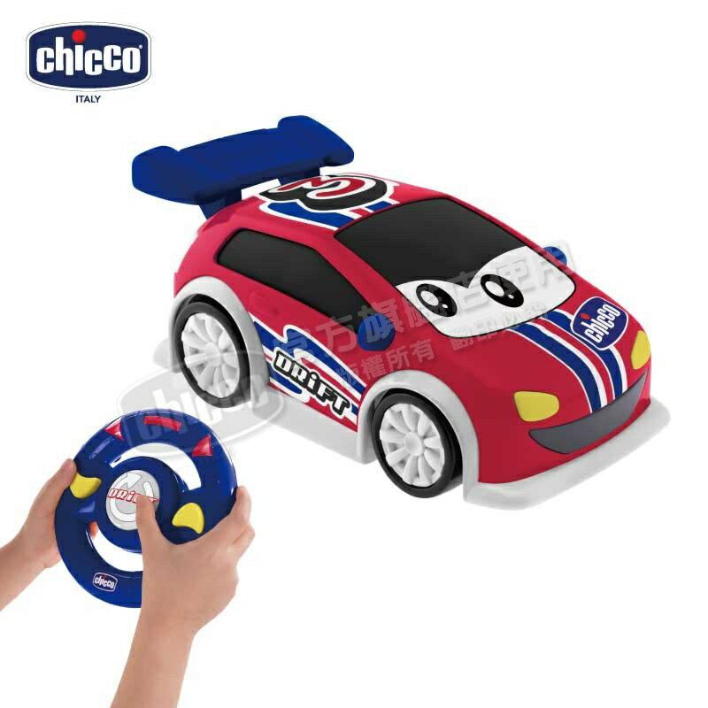 chiccoDanny Drift 360度甩尾特技遙控車
