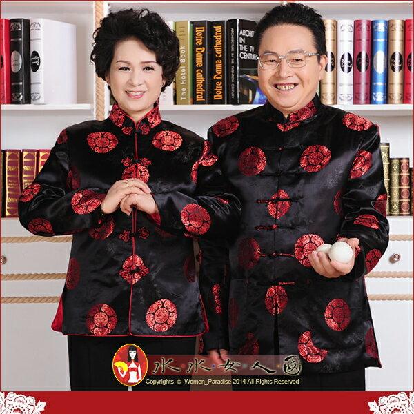 【水水女人國】~送給爸媽過年新衣~吉祥如意(黑紅色)。中國風高檔織錦緞長袖唐裝外套
