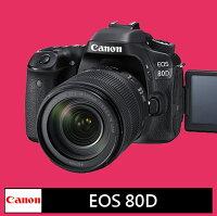Canon數位相機推薦到Canon EOS 80D+18-135mm 變焦鏡★(公司貨)★8/31前登錄送:原廠電池+3000郵政禮券就在富士通影音器材有限公司推薦Canon數位相機