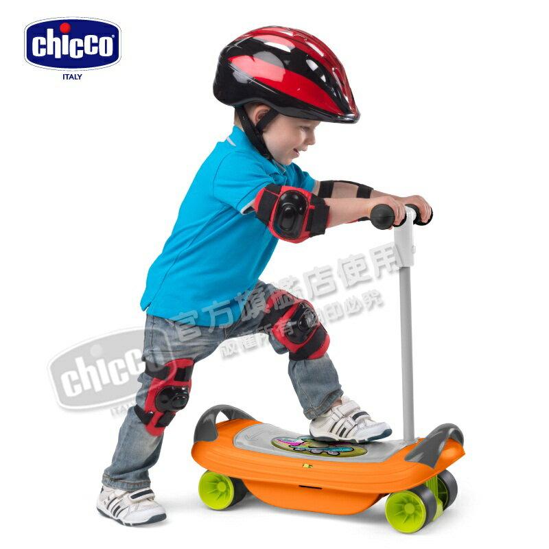 chicco體能運動三合一滑板玩具