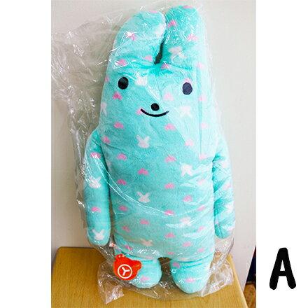 【敵富朗超巿】60cm二代法蘭絨小棉棉兔