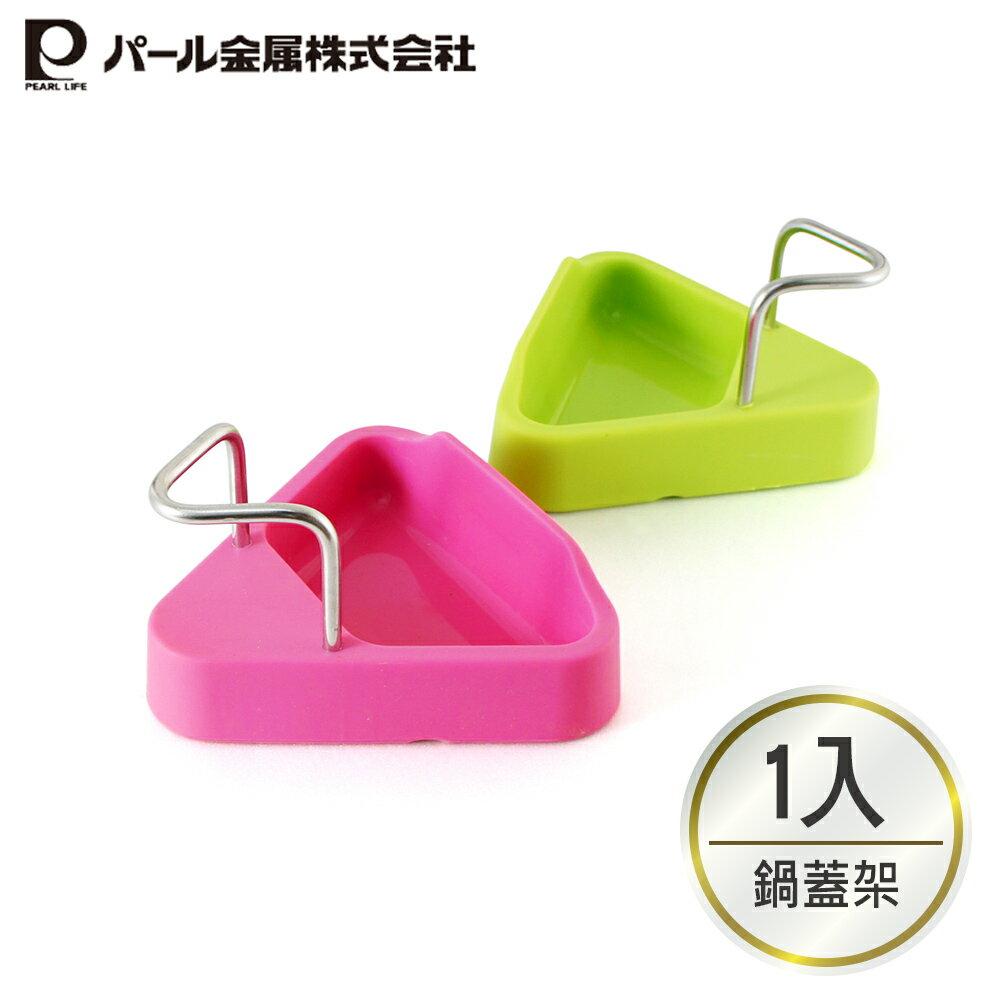 日本PEARL耐熱矽膠鍋蓋架
