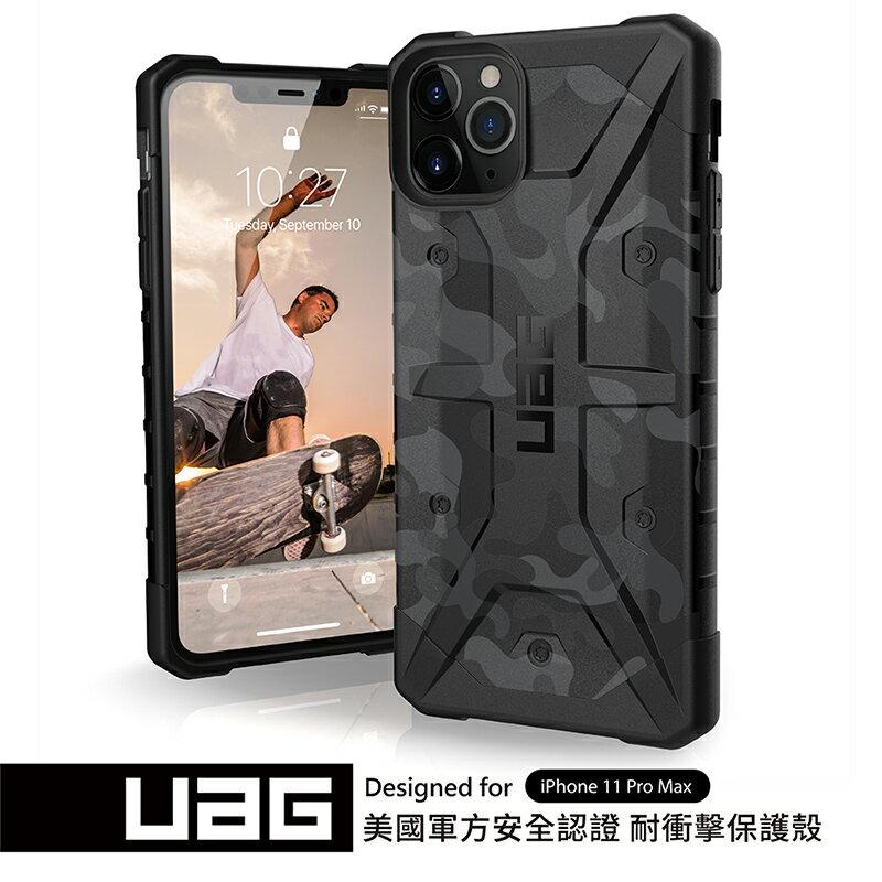 UAG台灣官方旗艦店 UAG iPhone 11 Pro Max 耐衝擊迷彩保護殼-黑(下單贈細菌掰噴霧)