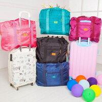 收納王必備收納袋/包推薦到[Hare.D] 35L 收納袋 收納包 超輕量 旅行 折疊 旅遊 型 度假 輕便 大容量就在HareD推薦收納王必備收納袋/包