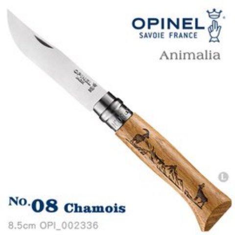 【Opinel 法國】No.08 Animalia 2019 野生動物系列 折刀不鏽鋼橡木折刀 羚羊雕刻 (002336) 《No.08》