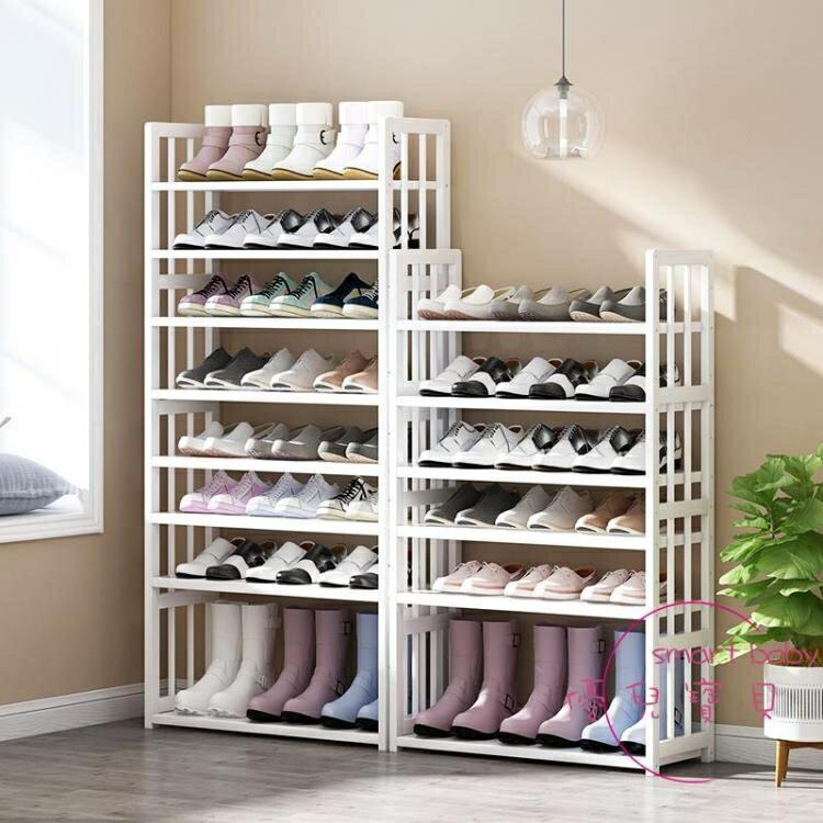 鞋架 鞋架白色歐式簡易門口家用大容量多層超大防塵木制置物省空間鞋柜