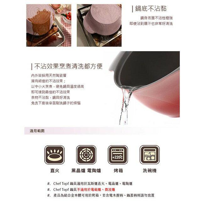 韓國 Chef Topf 薔薇系列28公分不沾方型煎鍋/韓國製造/不沾鍋/洗碗機用/最美鍋/方鍋 4