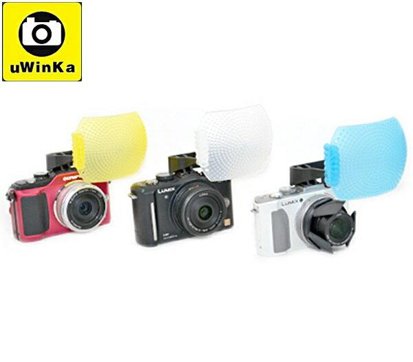 又敗家@uWinka類單輕單眼三色神盾超大內閃柔光罩(偏左,大80%)適Sony索尼RX100 ii RX100m2 Canon佳能EOSM3 G3X G1X mark 2 II G16 G15 G12 OLYMPUS EP6 EP5 EP3 EPL2 EPL1 Fujifilm富士X10 X20 X30 XA1 XA2 XA3 XE1 XE2 XE2S XM1 Nikon DL24-85 P7800 P7700 P7100 P7000內閃柔光盒Pop-up彈出flash閃燈soft閃光燈box