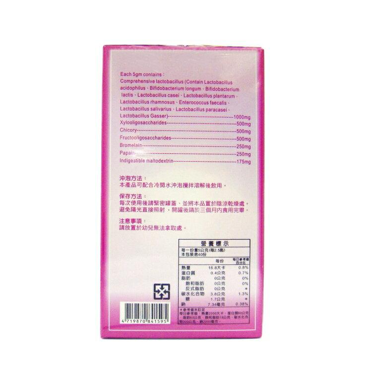 亞米貝比 果寡糖酵素纖維粉末200g/罐 乳酸菌