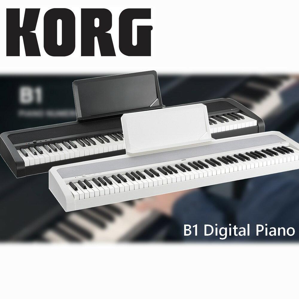 非凡音樂 【非凡樂器】KORG B1 Digital Piano 電鋼琴 白色 (無琴架) 贈送實用好禮 !
