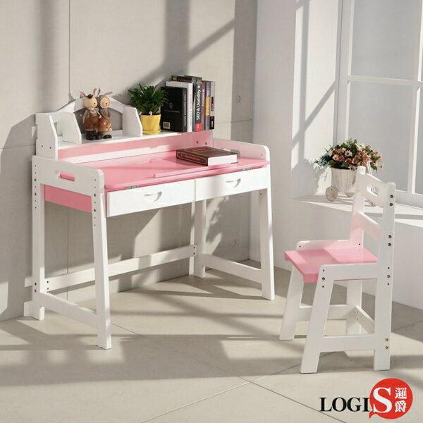 LOGIS創造力彩色實木書桌椅小學生桌椅閱讀繪畫學生書桌實木桌BE120R