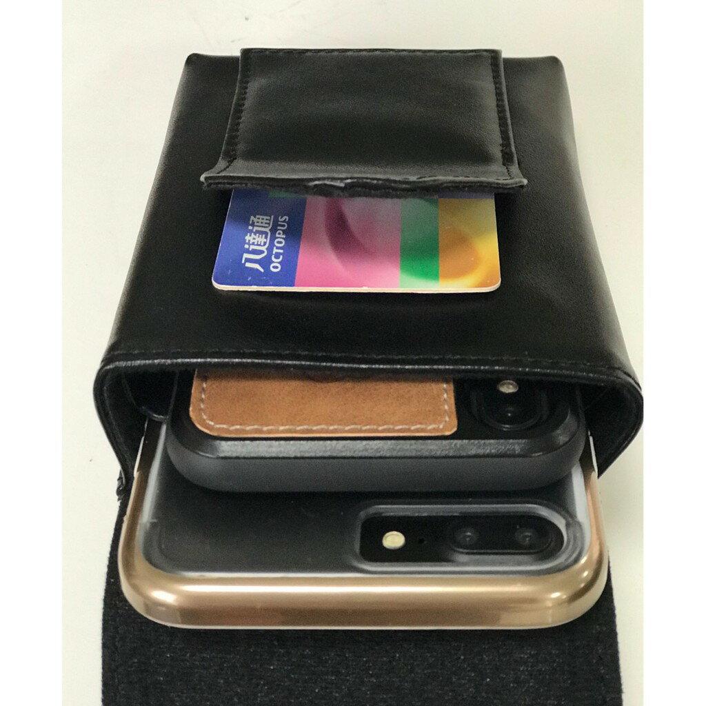 外銷歐美 可放2支手機 高級真皮直式雙機包+卡夾包 專利卡扣彎腰不卡卡 出口歐美🔹顛覆傳統腰掛皮套 隨心調整🔹 7