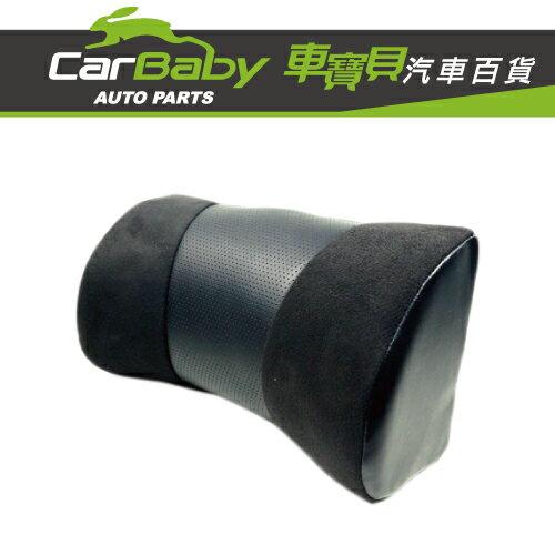 CarBaby車寶貝汽車百貨:【車寶貝推薦】COTRAX麂皮系列支撐型頭枕(黑)