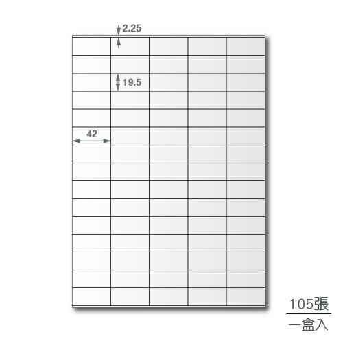 【西瓜籽】龍德 三用電腦標籤貼紙 75格 LD-8111-W-A 白色 105張(盒)