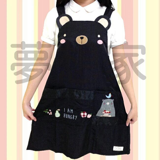 日式和風系列 絲光綿 圍裙 甜點小熊 《 三口袋設計 》 ★超有質感喔★ 夢想家精品生活家飾