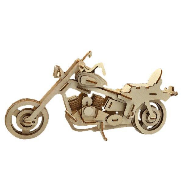 兒童益智 *現貨免運* 3D立體拼圖-哈雷機車