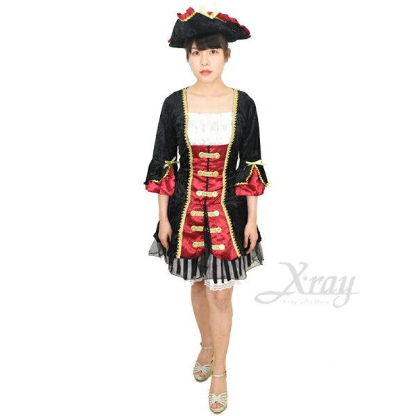 X射線【W380166】紅黑條紋裙海盜(女人),死神舞會尾牙萬聖聖誕大人變裝cosplay表演神鬼奇航海盜船海賊王道具