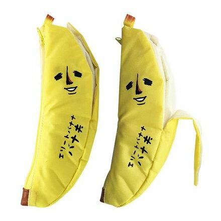 【敵富朗超巿】香蕉先生造型筆袋