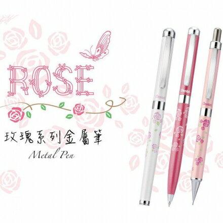 PENTEL B820P2 金屬原子筆 -玫瑰