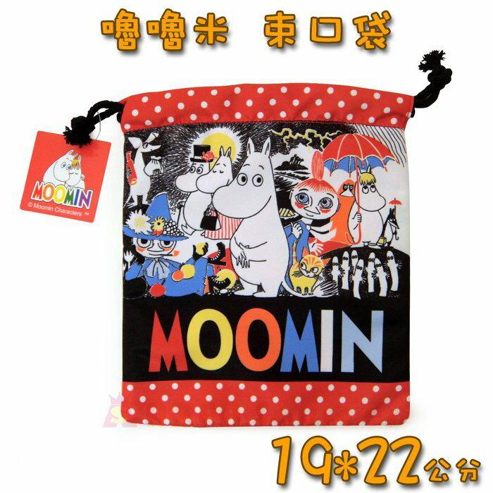 ~禾宜 ~ Moomin 嚕嚕米 姆明家族 束口袋 束口包 小提袋 包  M103009~