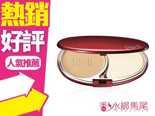 SK-IISK2上質光晶透柔潤保養粉餅SPF25四色(不含粉盒)[公司貨]◐香水綁馬尾◐