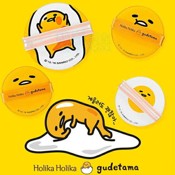 韓國Holika Holika 蛋黃哥 慵懶系 培根蛋氣墊粉撲 化妝粉撲(4入/組)【巴布百貨】