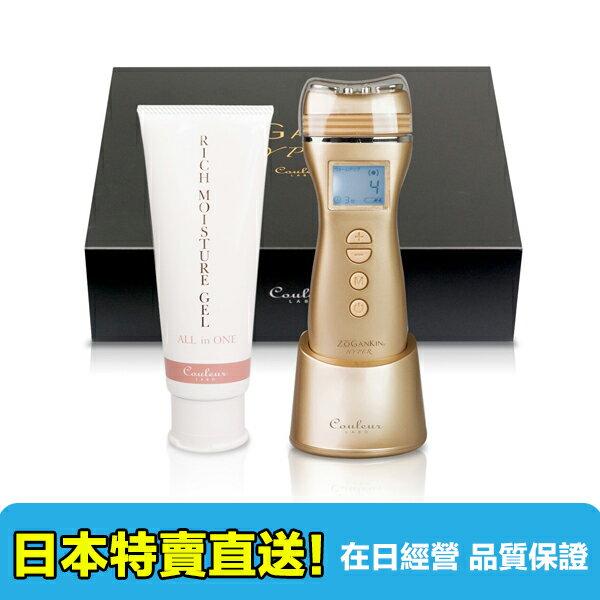 【海洋傳奇】【預購】【日本空運直送免運】日本 ZOGANKIN 肌膚美容儀 CL-SML008 電波拉皮機