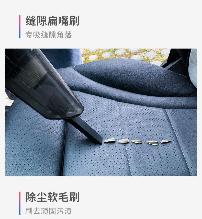 車載吸塵器無線家用車兩用大功率可充電強力小型汽車專用 5