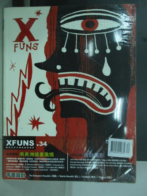 【書寶二手書T1/設計_YFU】Xfuns放肆創意設計_34期_南美洲插畫風情等_未拆