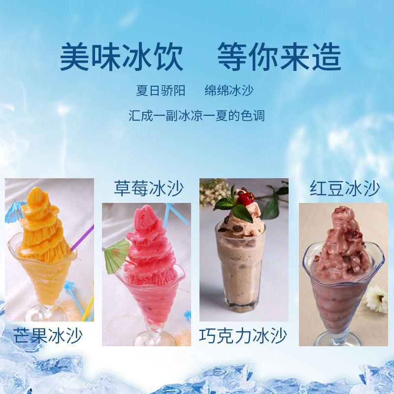 刨冰機家用小型兒童迷你手動冰沙機手搖沙冰機榨水果