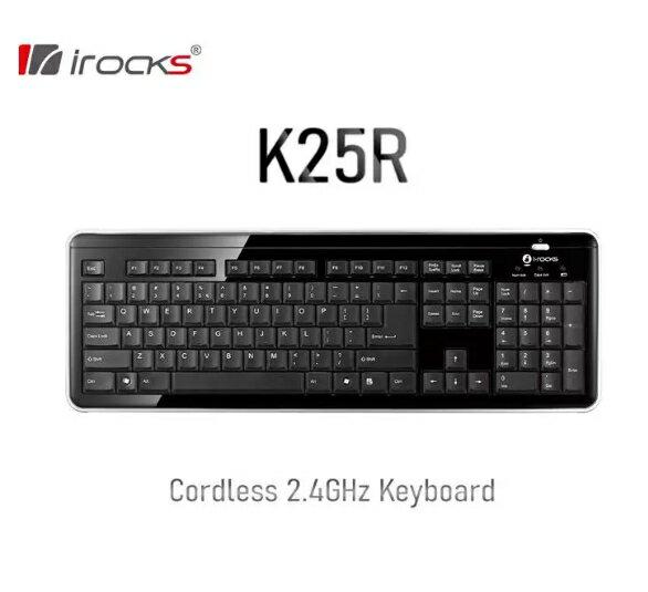 iRocks【K25R】無線鍵盤 電腦鍵盤 筆電鍵盤 超薄2.4GHz無線剪刀腳鍵盤【迪特軍】