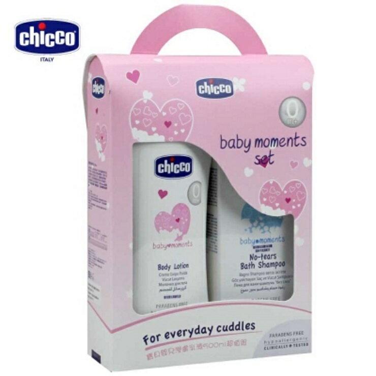 【寶貝樂園】CHICCO寶貝嬰兒潤膚乳液500ml超值組 買大送小