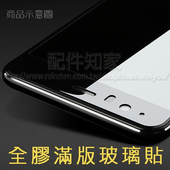 【全屏玻璃保護貼】ASUS ZenFone5 2018 ZE620KL/ZenFone 5Z ZS620KL 6.2吋 手機高透滿版貼/螢幕鋼化膜/強化防刮保護膜