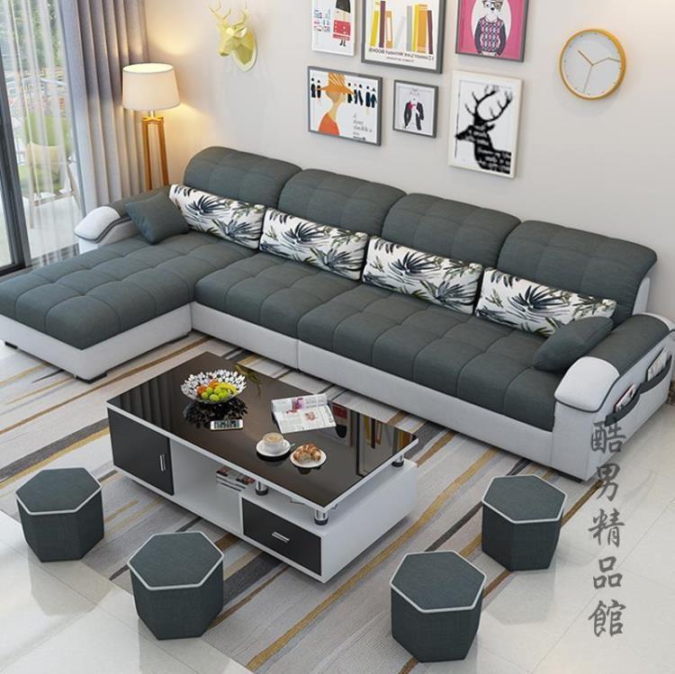 桃園現貨 現代簡約布藝沙發客廳三人位可拆洗 小戶型整裝轉角家具沙發組合 可看貨