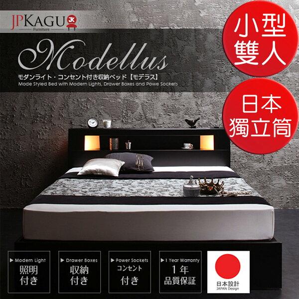TheLife 樂生活:JPKagu附床頭燈插座可收納床組-日本製獨立筒床墊小型雙人4尺(BK16996)