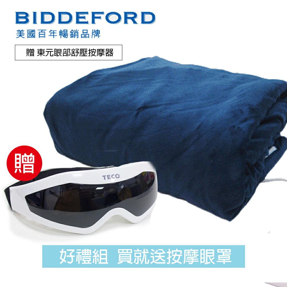 <br/><br/>  《好禮組》【美國BIDDEFORD】智慧型安全蓋式電熱毯+眼部按摩器 OTQ_XYFNH518<br/><br/>