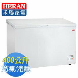 ★杰米家電☆【禾聯HERAN】HFZ-4061 400L 臥式冷凍櫃